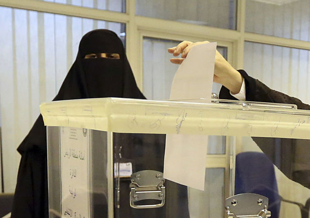 الانتخابات البلدية في السعودية