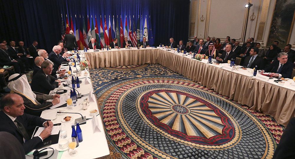 مؤتمر المجوعة الدولية لدعم سورية