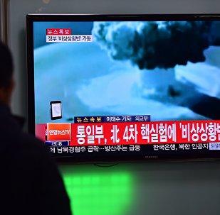 كوريا الشمالية تختبر قنبلة هيدروجينية