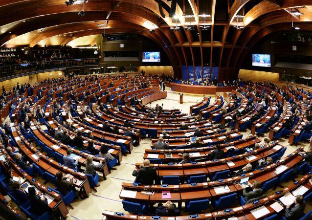 الجمعية البرلمانية لمجلس أوروبا في ستراسبورغ