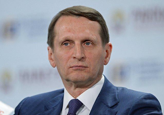 سيرغي ناريشكين رئيس مجلس الدوما الروسي