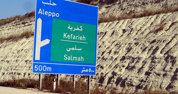 اوتستراد اللاذقية حلب