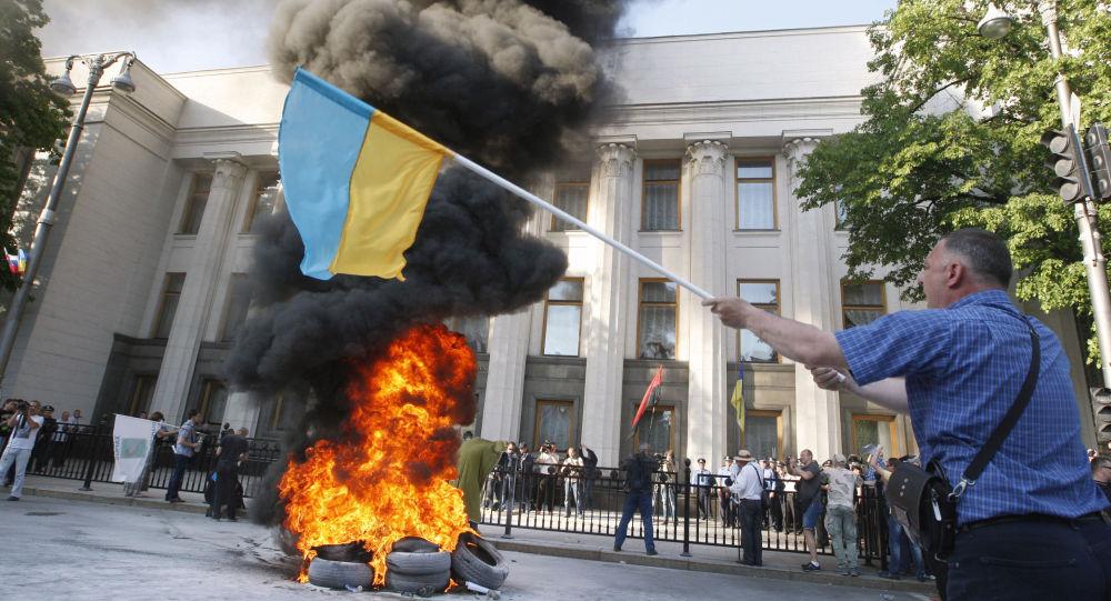 مظاهرة احتجاجية عند البرلمان الأوكراني