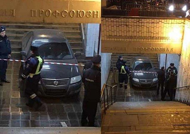 سيارة تحاول ركوب مترو أنفاق موسكو