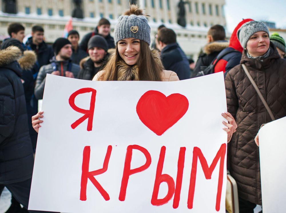 الاحتفال بإعادة توحيد شبه جزيرة القرم مع روسيا