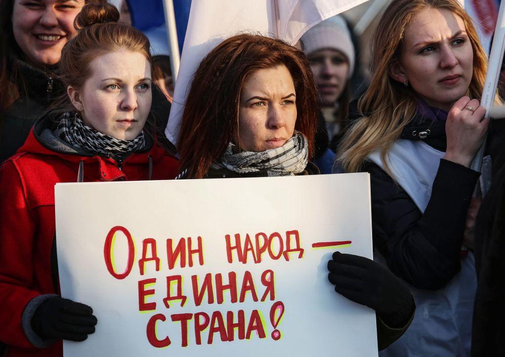 الاحتفال بإعادة توحيد شبه جزيرة القرم مع روسيا في أمورسك