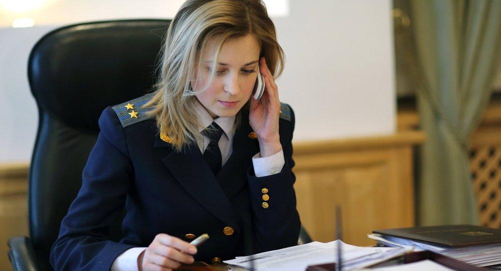 نتاليا بوكلونسكايا المدعي العام لشبة جزيرة القرم