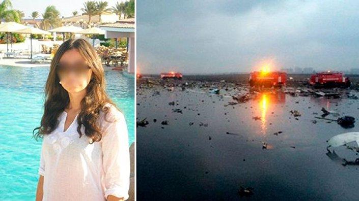 امرأة روسية تنجو من الموت فى كارثة فلاي دبي بمعجزة