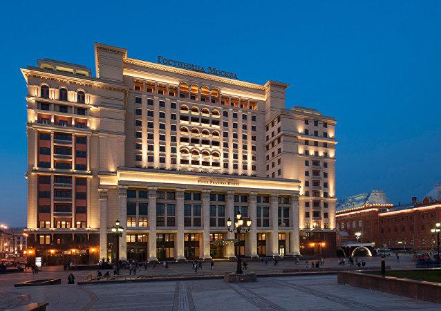 فندق فور سيزونز في موسكو