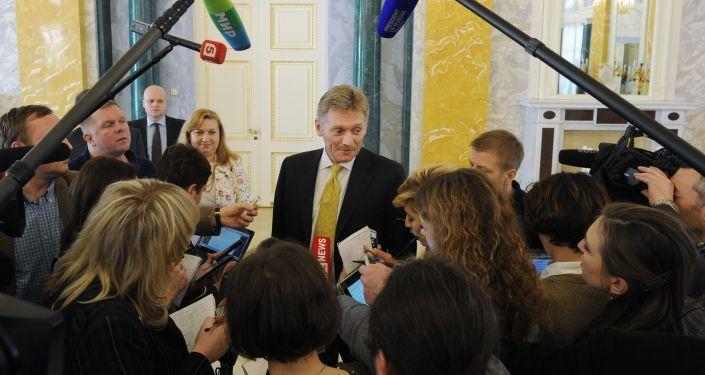 دميتري بيسكوف يرد على أسئلة الصحفيين