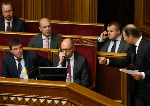 جلسة للبرلمان الأوكراني