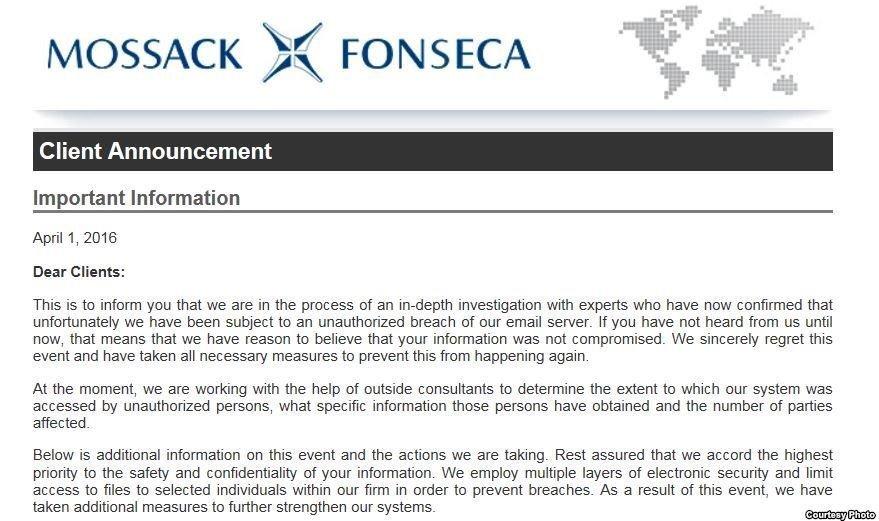 شركة موساك فونسيكا تعتذر