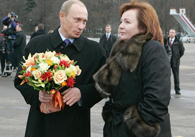 فلاديمير وليودميلا بوتين