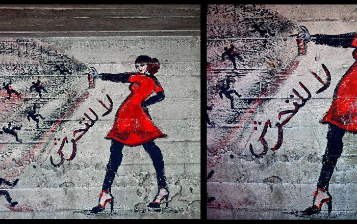 فنانة مصرية تقدم نصائح لمواجهة التحرش… فيديو