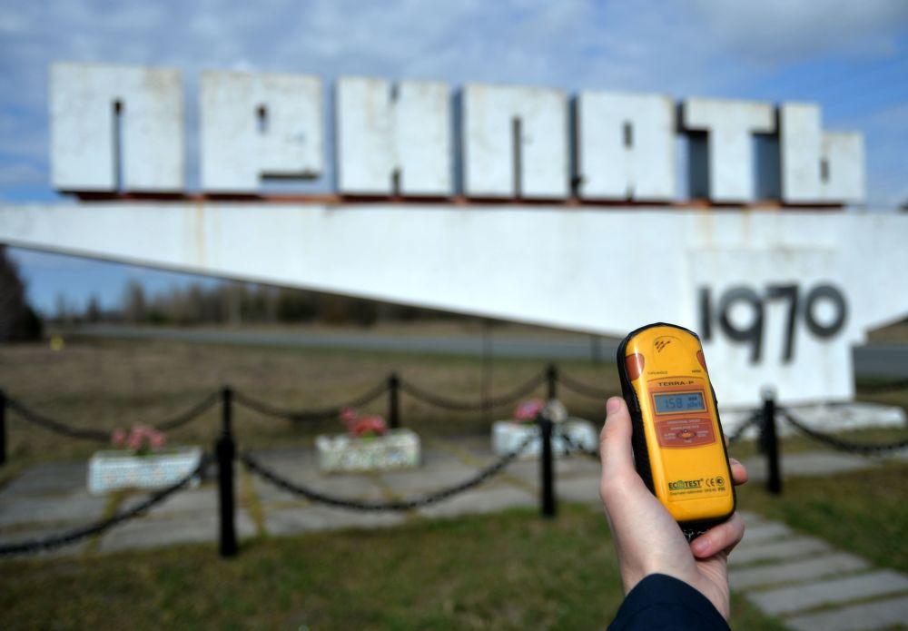 مدخل مدينة بريبيات في محيط منطقة تشيرنوبيل الممنوع دخولها