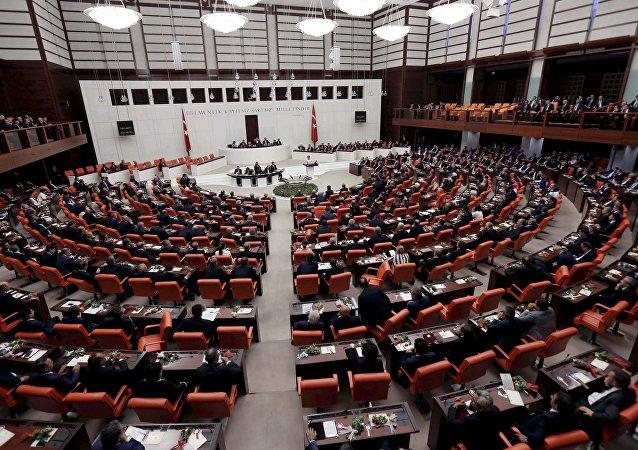 البرلمان التركي