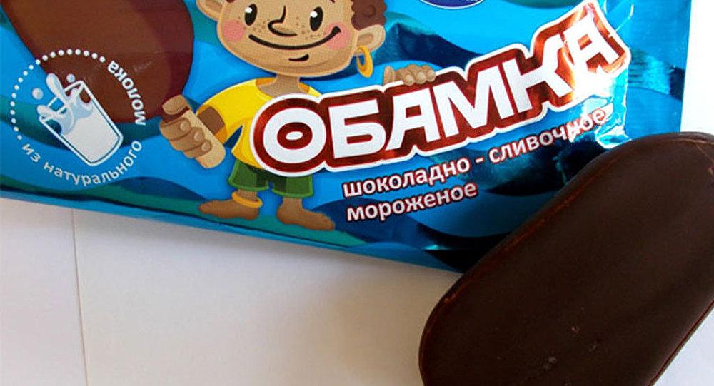آيس كريم أوبامكا