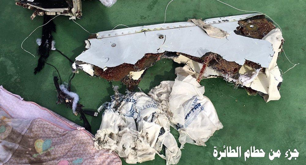 حطام الطائرة المصرية