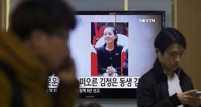 كيم يو جونغ، شقيقة زعيم كوريا الشمالية