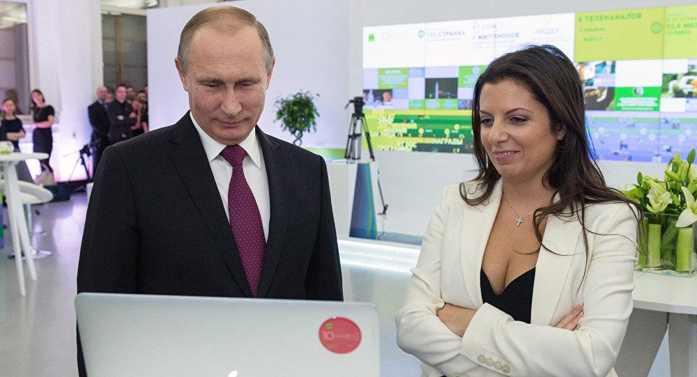 بوتين وسيمانيان