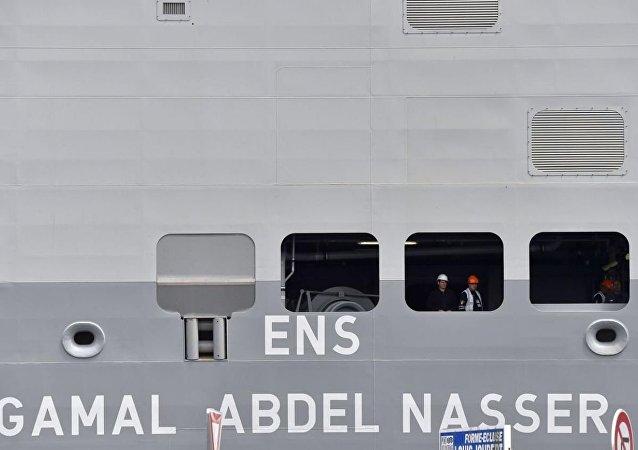 حاملة الطائرات المصرية جمال عبد الناصر