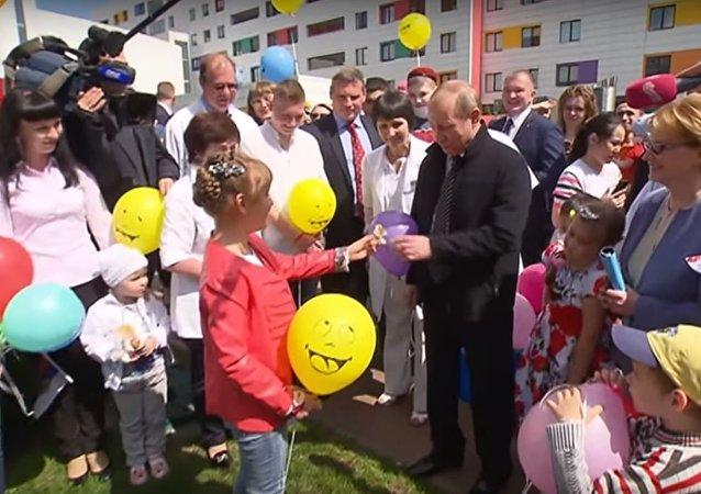 يوم الأطفال العالمي والرئيس بوتين