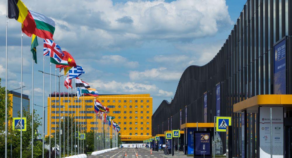 منتدى بطرسبورغ الاقتصادي الدولي
