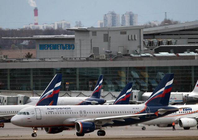 طائرات في مطار شيريميتييفو