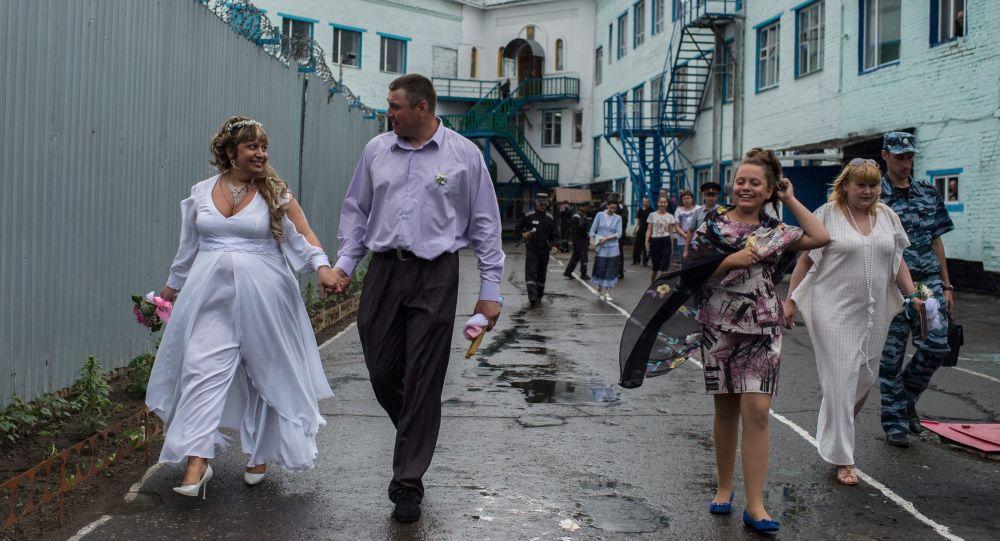 الزواج في السجن