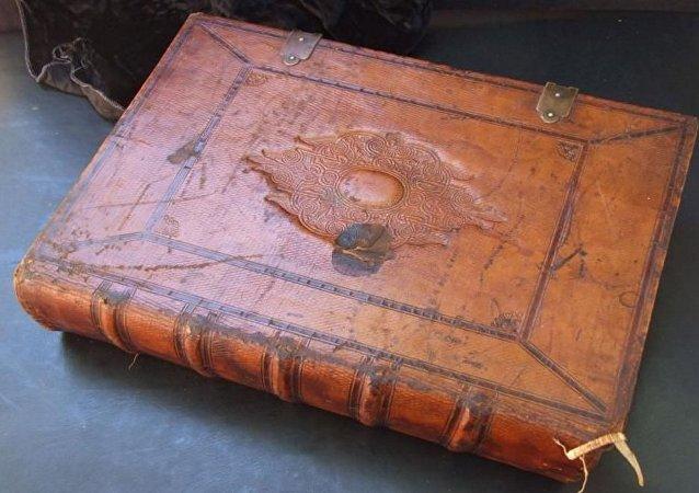 كتاب الموت