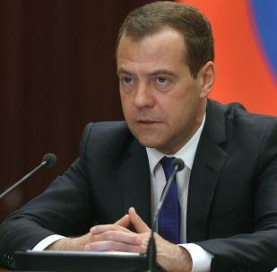 دميتري ميدفيديف