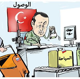 تركيا ترفع الحظر عن موقع سبوتنيك