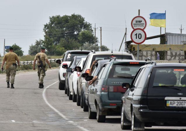 معبر جانكوي للحدود الروسية الأوكرانية