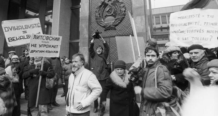 المشاركون في اعتصام أمام المجلس الأعلى للليتوانيا الاشتراكية السوفياتية في العاصمة فيلنيوس، ليتوانيا 1989