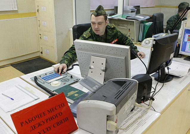 مقر قيادة للقوات الروسية
