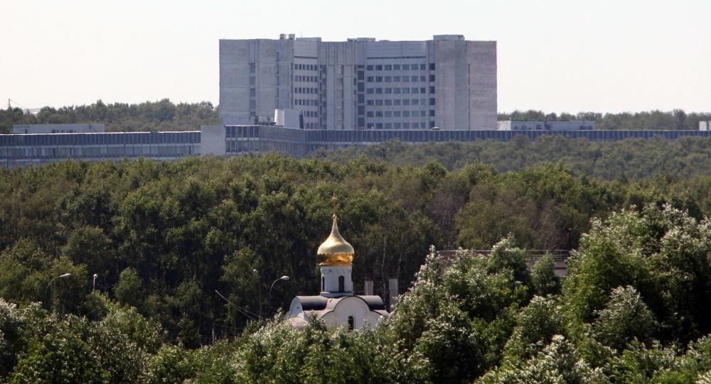 مبنى الاستخبارات الخارجية الروسية