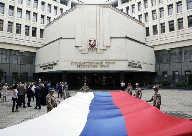 احتفال بعيد العلم الوطني في القرم