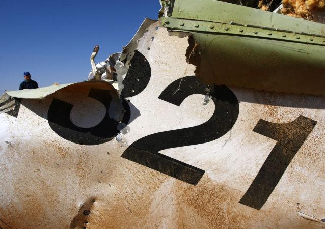 حطام طائرة Airbus A321 في سيناء