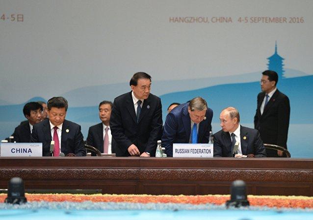 بوتين في قمة مجموعة العشرين