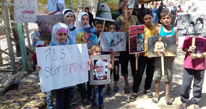 اعتصام من أجل فك الحصار عن بلدتي الفوعة وكفريا وإنقاذ المدنيين فيهما