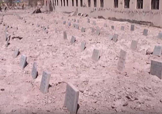 مقبرة جماعية لداعش