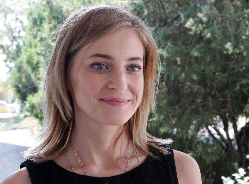 المدعي العام لجمهورية القرم نتاليا بوكلونسكايا