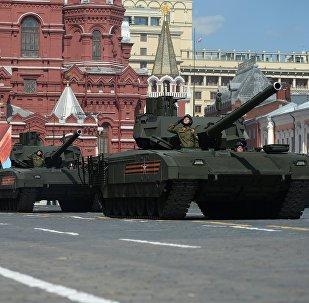 أرماتا تي - 14