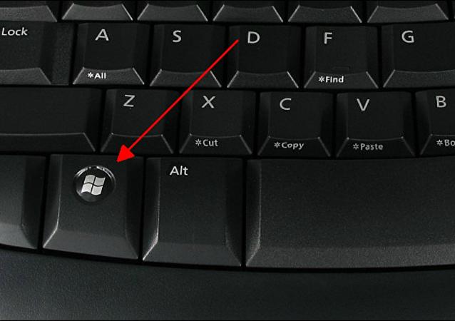 لوحة مفاتيح كمبيوتر
