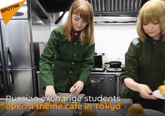 مطعم على طراز الاتحاد السوفيتي في اليابان