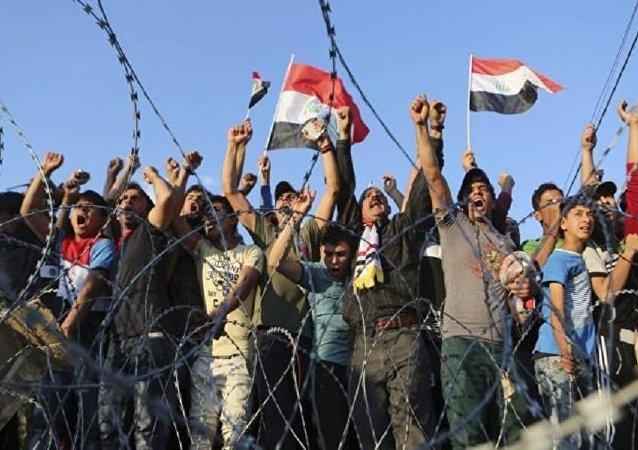 مظاهرة في العراق صورة أرشيفية