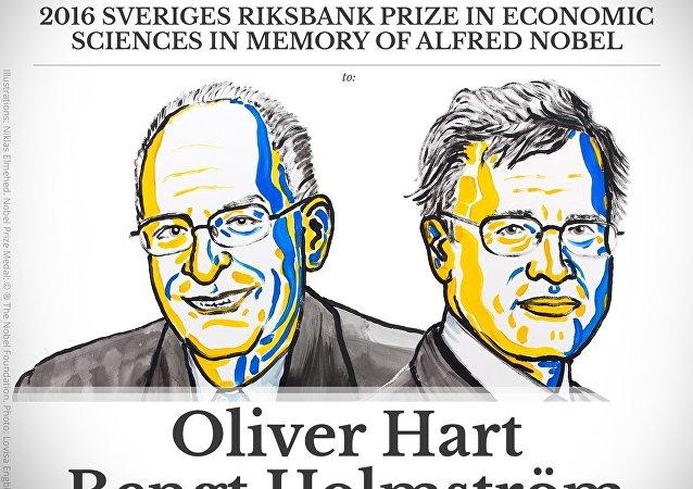 الفائزون في جائزة نزبل في الاقتصاد