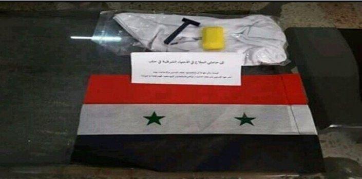 هدايا للمسلحين في أحياء حلب الشرقية