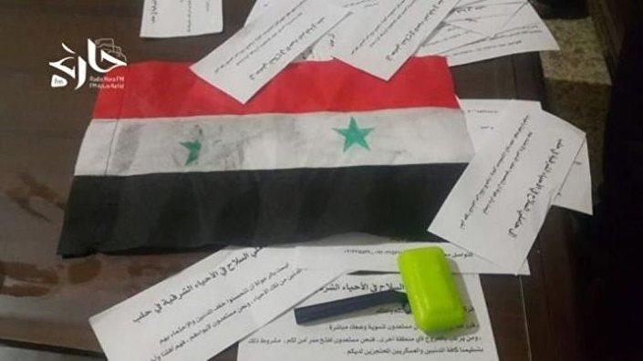هدايا للمسلحين في حلب الشرقية
