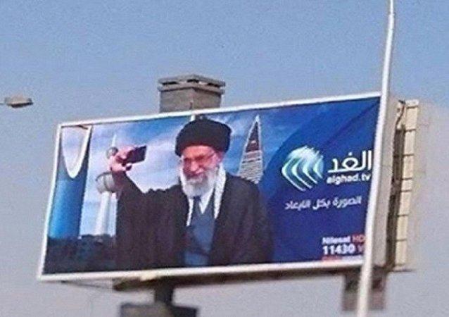 المرشد الأعلى فى القاهرة